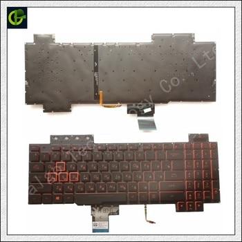Russian New Backlit Keyboard for ASUS ROG FX86 FX86S FX86F FX86FX RU laptop