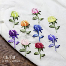 9pcs/set rose flower embroidered Patches for Clothing sew on Embroidery parches Clothing Applique Decoration carton Badge 1pc landscape embroidered patches for clothing sew on tree embroidery parches for backpack clothing applique decoration badge