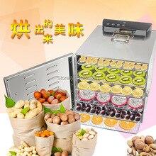 Еда осушитель фрукты овощ, травы сушильные машины для мяса закуски Еда сушилка фруктов осушитель с 6 лотков
