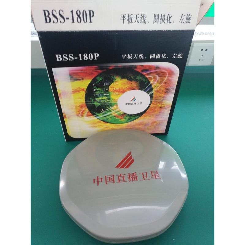 Strong Signal 26 Cm Ku Band Mini Satellite Antenna Dish Type With Ku Lnb Custom Products Are Not Returned