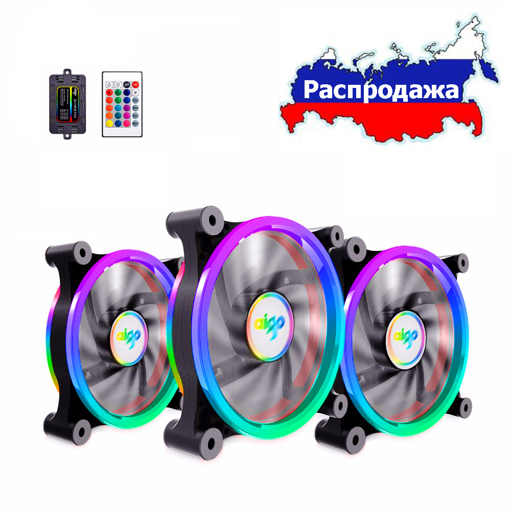 3 Pack Aigo Z6 Cooling Fan Aurora RGB 120mm Adjust LED 4 PIN Silent Computer Case Cooler PC Exhaust Fan Quiet Radiator IR Remote набор фигурок batman arkham city batman vs bane 2 в 1 25 см