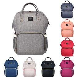 LAND Mommy Diaper Bag Large Capacity Nappy Baby Bags Desiger Nursing Bag Fashion Travel Backpack Baby Care Bebek Bag For Mom Dad