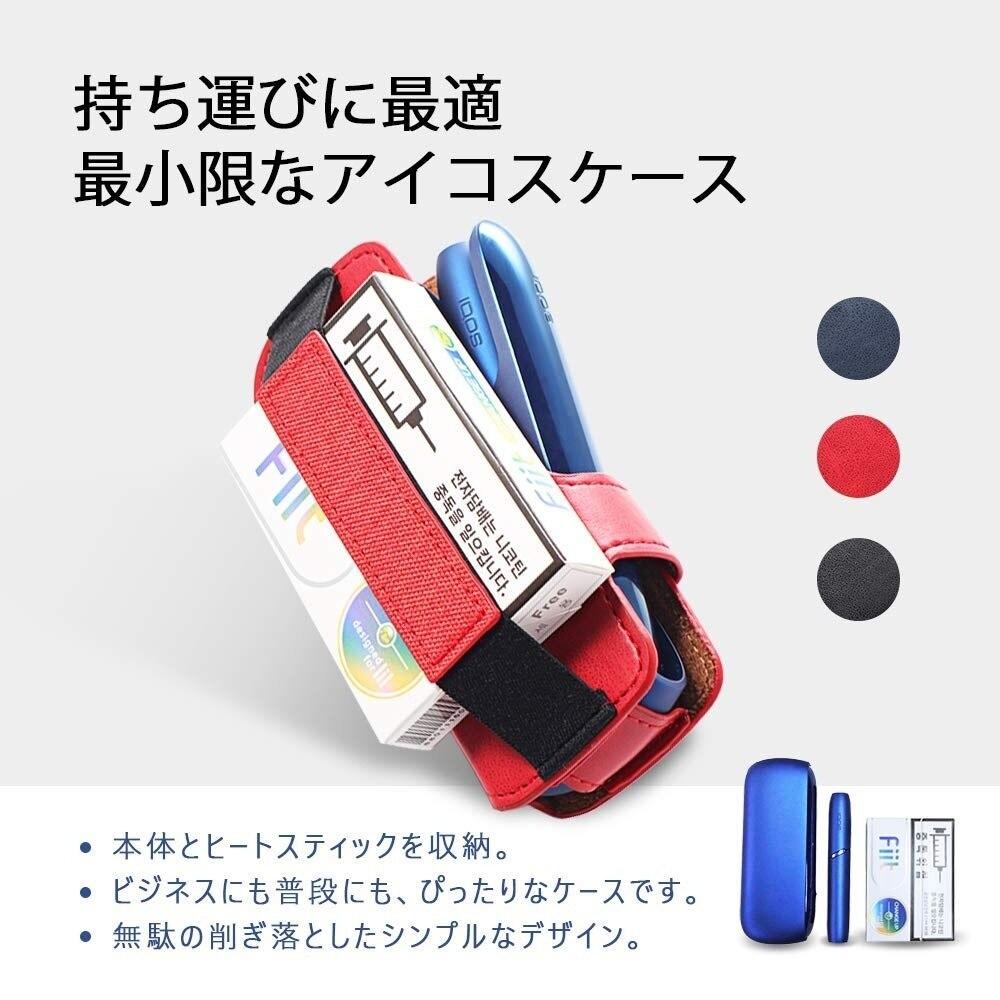 Caso portátil para Universal Shiodoki PU Iqos3 Protective Carrying Bag Bolsa de Armazenamento Titular Box Cover para IQOS 3.0 Acessórios