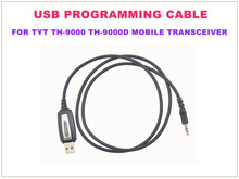 USB PC Programming Cable w/ software CD Driver for TYT Tytera TYT Tytera TH-9000 TH-9000D Mobile Transceiver(China (Mainland))