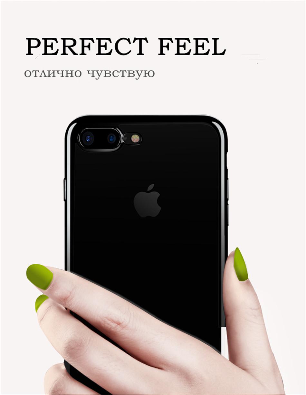 luxury iphone 7 phone case cover7