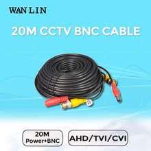 WAN LIN BNC Coaxial Cable 20M Video DC Power Cable 65ft 20m for Analog AHD CVI CCTV Surveillance Camera DVR Kit Accessory