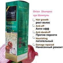Hair Shampoo Anti-off Hair Growth Nourishing Anti dandruff Shampoo Onion Professional Care 500ml
