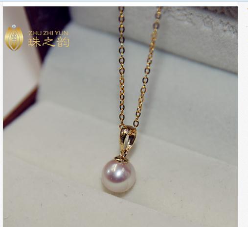 Elégan naturel sea12-13mm du sud rond blanc perle pendentif 18 k