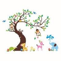 Trẻ em Tường Sticker Removable DIY Phim Hoạt Hình Nursery Stickers Cây Kid Owl Khỉ Thiên Đường Đầu Thú Trang Trí Bán Buôn 40A