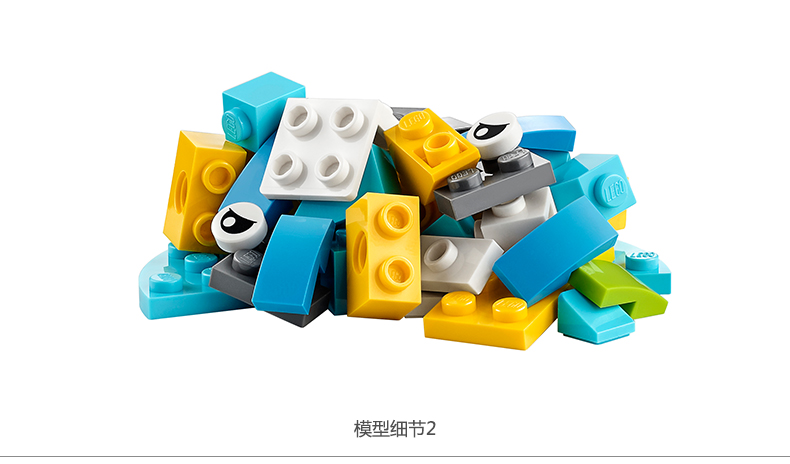 Kid toy gift (9)