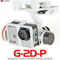 Free Shipping Walkera FPV Quadcopter G-2D Brushless Gimbal White for iLook+GoPro Hero 3 Camera on Walkera  QR X350 Pro H500
