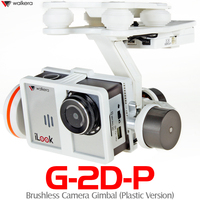 Free Shipping Walkera FPV Quadcopter G 2D Brushless Gimbal White for iLook+GoPro Hero 3 Camera on Walkera QR X350 Pro H500