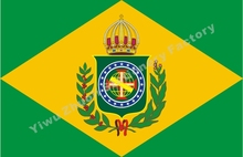 Empire Of Brazil (1870-1889) 20 Star Flag 150X90cm (3x5FT) 120g 100D Polyester Double Stitched High Quality Free Shipping(China)