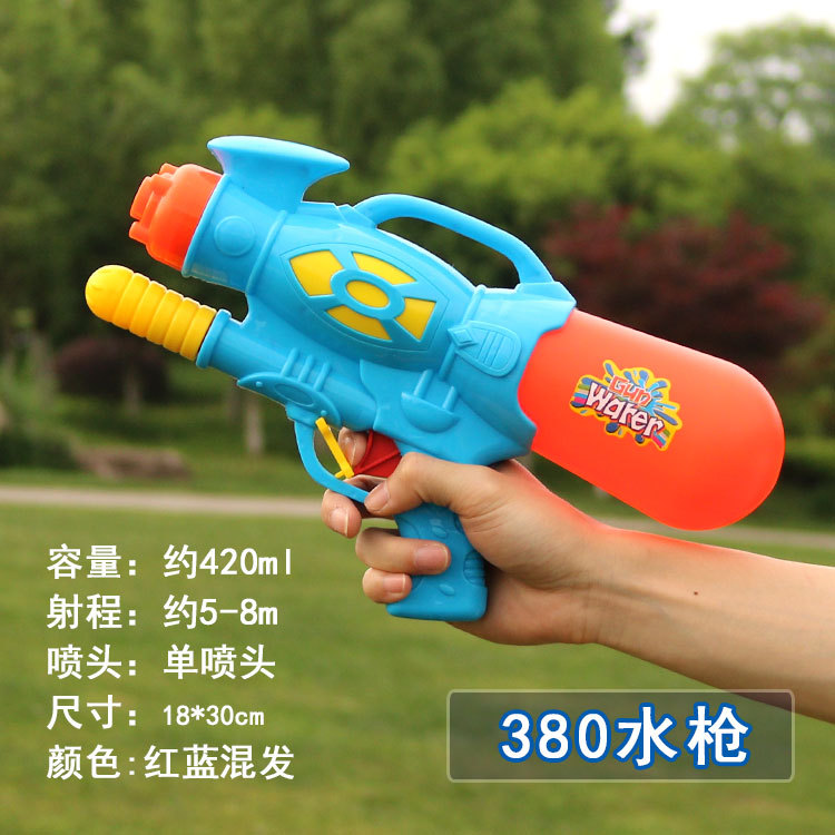 Toys & Hobbies New Fashion Kid Mini Squirt Water Toy Dolphin Water Blasters Summer Beach Toy For Childeren Bm88 Water Guns, Blasters & Soakers