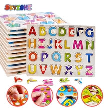 wooden toys for children kids puzzle game wood education metal perler beads mindlearning scrabble secret compartment