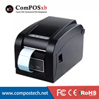 80mm direct thermal label printer barcode label printer for supermarket