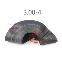 free shipping Motorcycle tire Inner Tube 3.00 4  high quality Tire metal valve Tube For Gas & Electric Scooter Bike