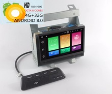 HIRIOT IPS coche Android 9,0 DVD GPS Player para LAND ROVER FREELANDER 2 Octa 8 Core 4G RAM 64G ROM 16G mapa Wifi enlace espejo DSP
