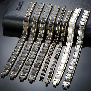 Vinterly Black Male Chain Steel Magnetic Hologram Bracelets