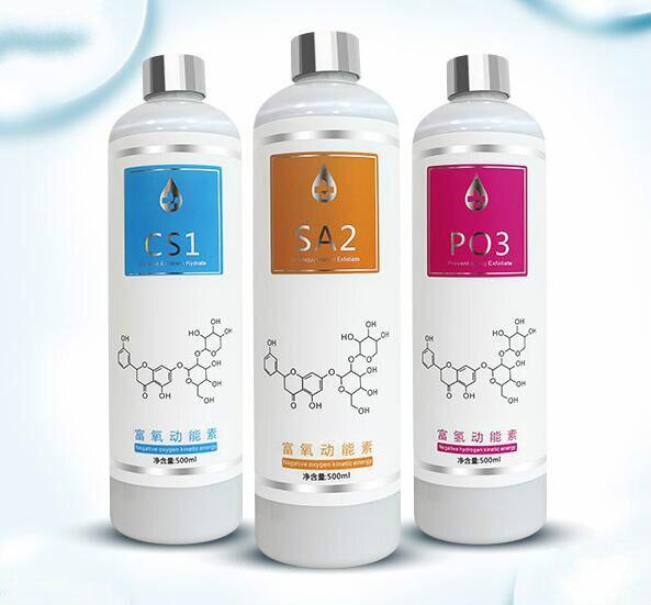 2 Options Aqua Peeling Solution 3 Bottles 400ml Per Bottle Aqua Facial Serum Hydra Facial Serum For Normal Skin