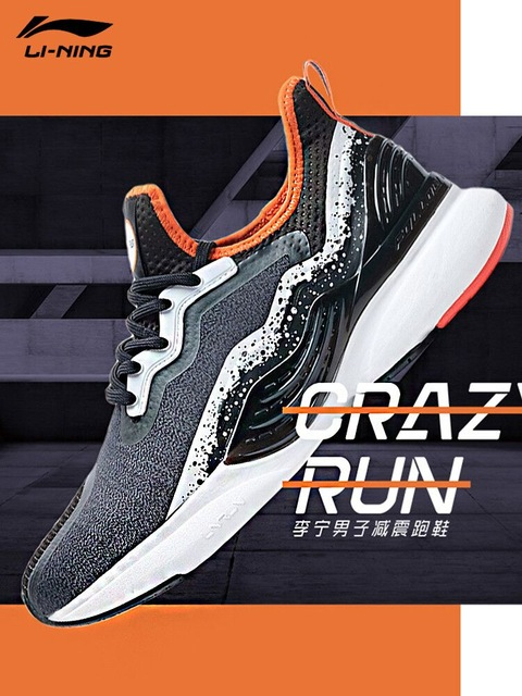 Li Ning Men CRAZYRUN X Cushion Running Shoes TPU Support LiNing CLOUD LITE Sport Shoes Anti