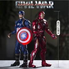 Children's gift Marvel's avengers captain America, iron man