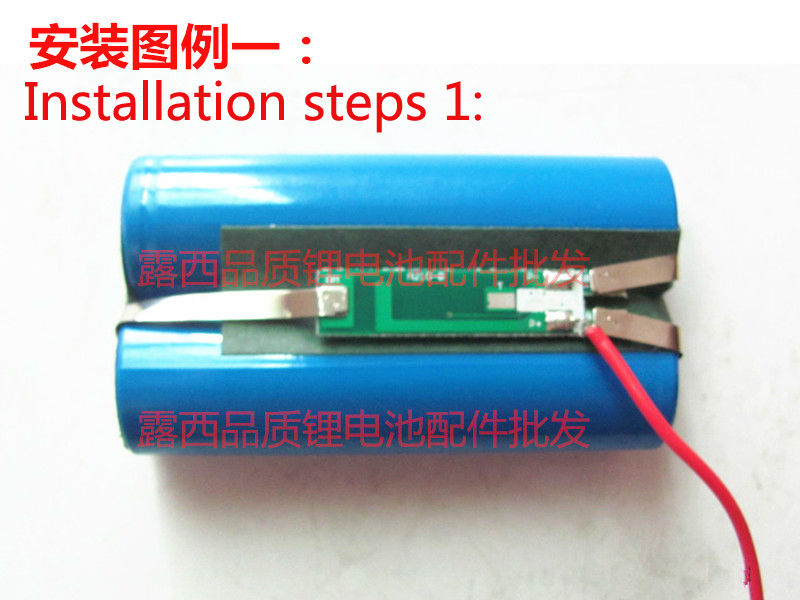 Купить с кэшбэком 10pcs/lot The 18650 lithium battery double MOS type 2 series protection plate 7.4V has been protected from overcharging