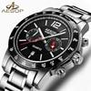 AESOP Fashion Watch Men Quartz Wristwatch Stainless Steel Strap Black Male Clock 2018 Relogio Masculino Hodinky
