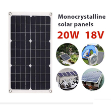 20w 18v Flexible Solar Panel charger For Motorhome Car Boats Roof 12V Battery Charger