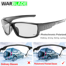 Cycling Glasses Polarized Men Sports Bicycle Sunglasses UV400 Bike Riding Eyewear Protection Goggles Photochromic gafas ciclismo цена 2017