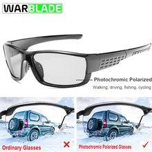 Очки солнцезащитные Мужские поляризационные для велоспорта uv400