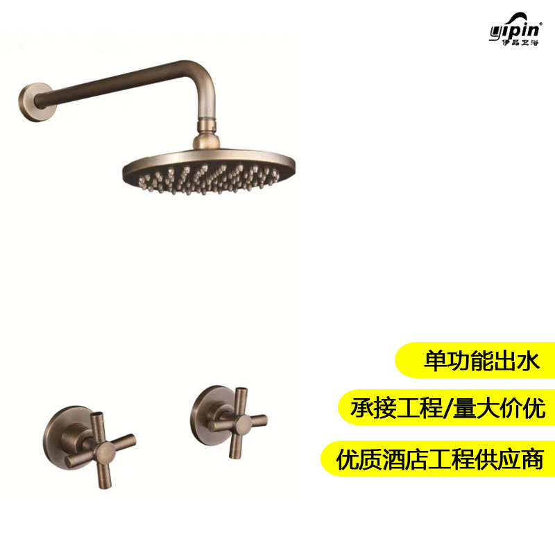 Antique Three Types Rainfall Hand Shower Head Waterfall Shower Head With Embedded Ceiling Spout Bath & Shower Faucets