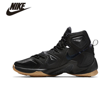13 high help 13 LBJ13 Nike LeBron James basketball shoes Nile shoes Sneaker, 807220-001