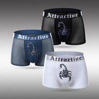 2018 New Boxers Men Sexy 3 Pcs Mesh Ice Silk Breathable Male Underwear Knitting U Convex Design Gift For A Man