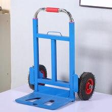 0e78205772b6 Popular Folding Hand Truck-Buy Cheap Folding Hand Truck lots from ...
