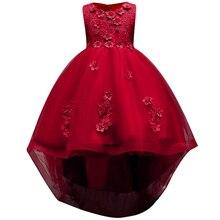 Pembe kız gelinlik romantik parti elbise zarif kız elbise kadar katılmak topu kutsal yemek kuyruk aplike