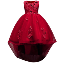 Pink girl Bridesmaid Wedding romantic party dress elegant girl dress up to attend the ball the holy meal the tail applique