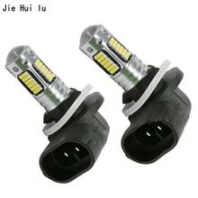 Автомобиль светодиодный высокое Мощность 6500 К белый 30SMD 30 SMD 881 880 H1 H3 4014 30 Вт светодиодный Замена лампы для автомобиля противотуманные фары DRL Лампы для мотоциклов 12 В
