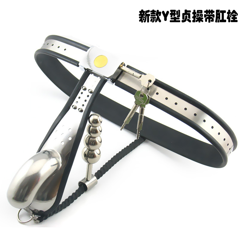 new 304 stainless steel Adjustable size male chastity belt device and can move anal plug beads with chastity cage newest beads anal plug chastity belt