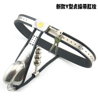 new 304 stainless steel Adjustable size male chastity belt device and can move anal plug beads with chastity cage