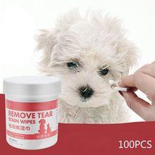 100 шт. влажные салфетки для глаз для домашних животных, бумажные полотенца для чистки собак, для удаления пятен, для кошек, очищающие салфетки, принадлежности для ухода