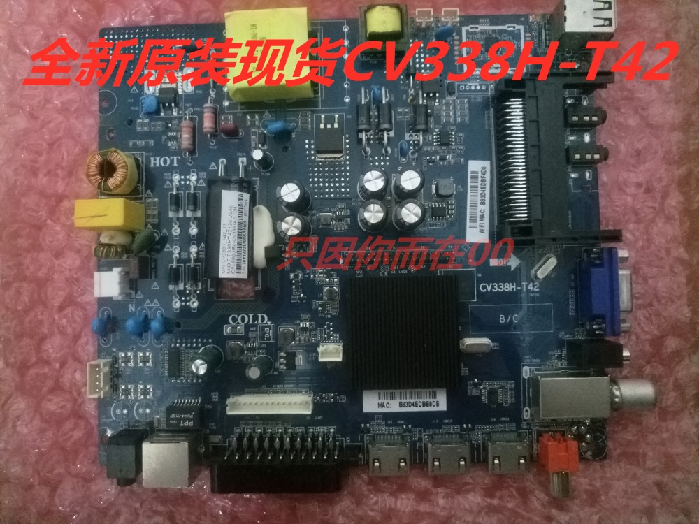New And Original CV338H-T42 For ST3151A05-8