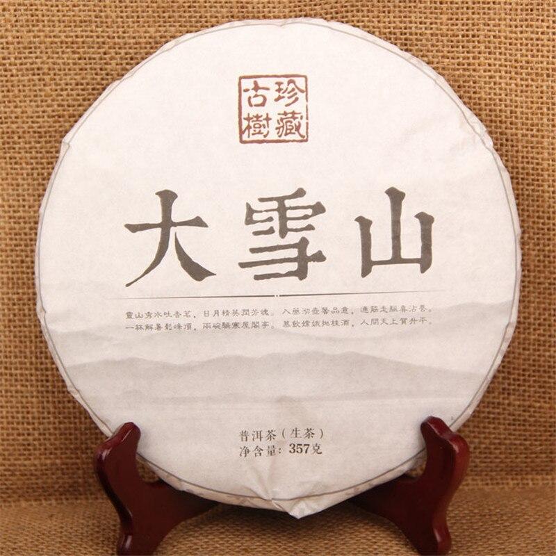 Oldest Chinese puer tea 357g Sheng Mengku Pu er te...