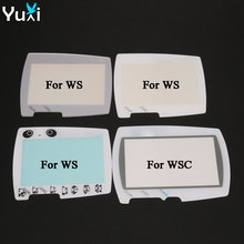 YuXi Plastic Silver White Black creen Lens Protector For Swan Crystal Replacement Wonder Color WSC WS