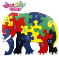 DANNIQITE Baby kids 3D Wooden Puzzle Educational Toys Elephant Digital Cartoon Animal Puzzles For Children