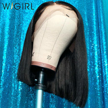 Wigirl Hair Short 360 Lace Frontal Wig Brazilian Straight Virgin Hair Wigs For Black Women Pre Plucked With Baby hair(China)