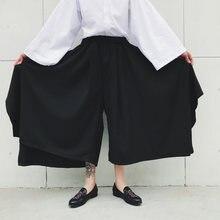 Мужские Простые очень свободные брюки до щиколотки черные повседневные