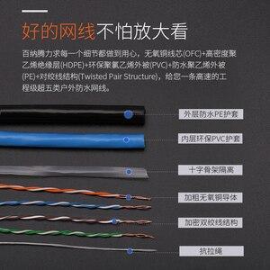 Image 2 - Cable UTP CAT6 impermeable para exteriores de 305 pies y m, caja de alambre de HDPE OFC, eje RJ45, par trenzado para ingeniería, Gigabit, Ethernet
