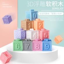Купить с кэшбэком Baby Soft Rubber Building Blocks Can Be Boiled Rattles Bath Ball Early Education Baby Toys 0-12 Months