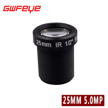 GWFEYE Metal M12 5.0MP Megapixel 25MM 1/2 CCTV Lens For HD IP Camera CCTV Cameras F2.0 Fixed Iris
